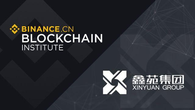 Binance hợp tác với tập đoàn bất động sản Xinyuan trong việc phát triển công nghệ blockchain
